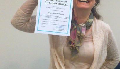 Зорница Стефанова е вече медиатор
